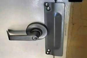 latch guard